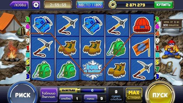Играй бесплатно, получай бонусы и переходи к ставкам на «Вулкане»