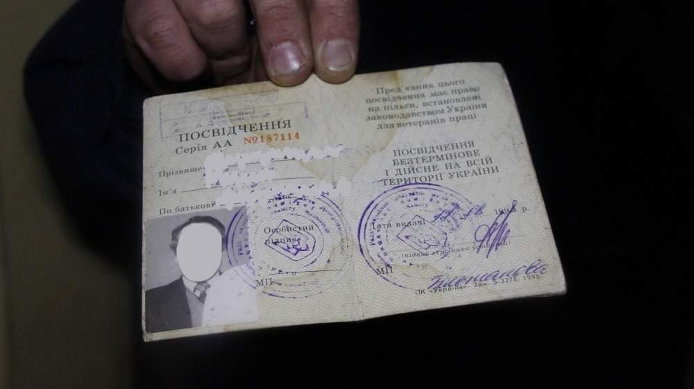 Жители днепропетровского дома искупались в кипятке (Видео)