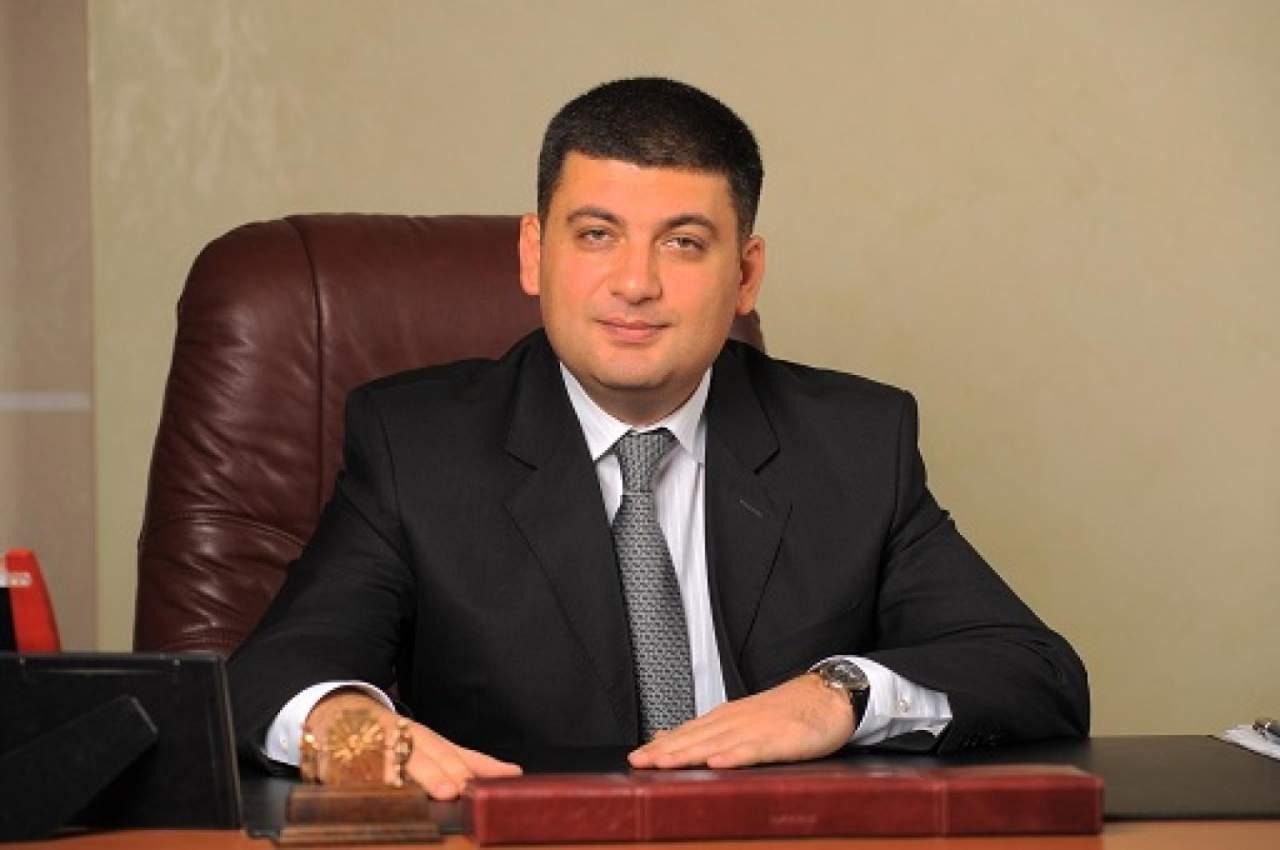 Гройсман: децентрализация пополнила бюджет на 48 миллиардов гривен