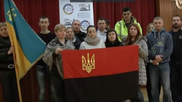 Украинская диаспора в Лондоне требует прекратить торговлю с ОРДЛО