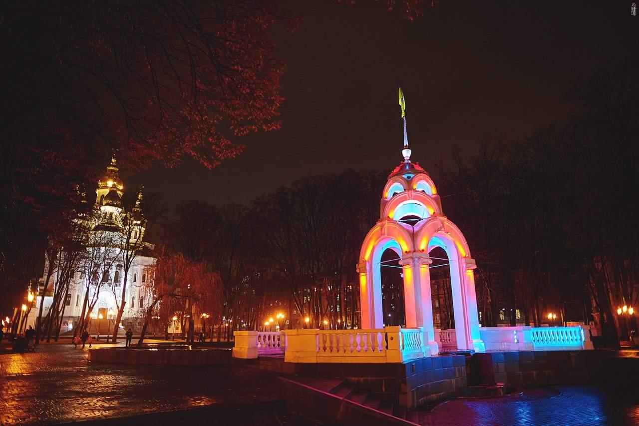 Харьковский фонтан