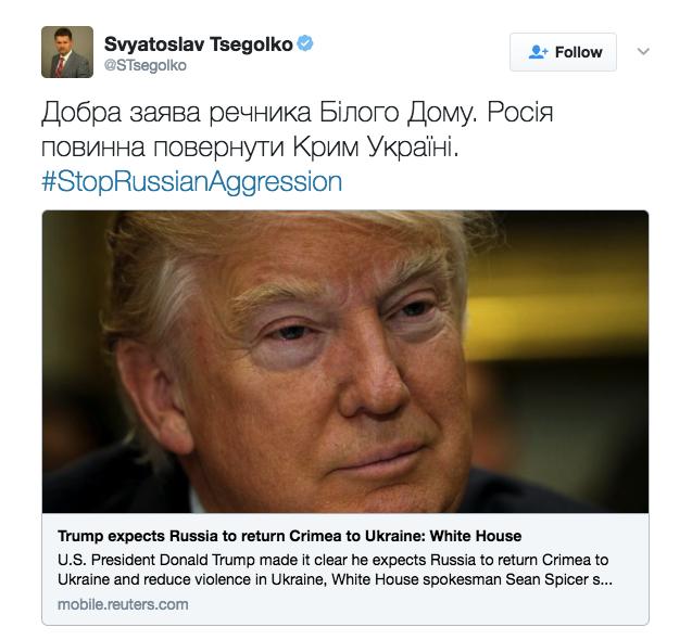 Цеголко поддержал Трампа: