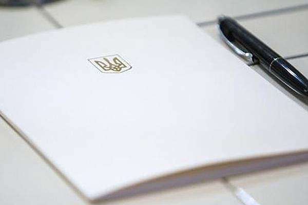 Облсовет Львова требует парламент утвердить закон «Об украинском языке»