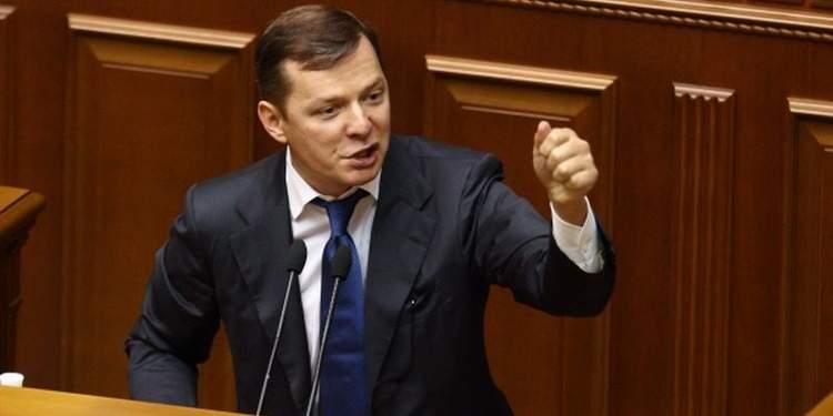 """Нардеп Ляшко негативно отозвался о действиях журналиста сайта """"Страна"""" и передал ему """"горите в аду"""""""