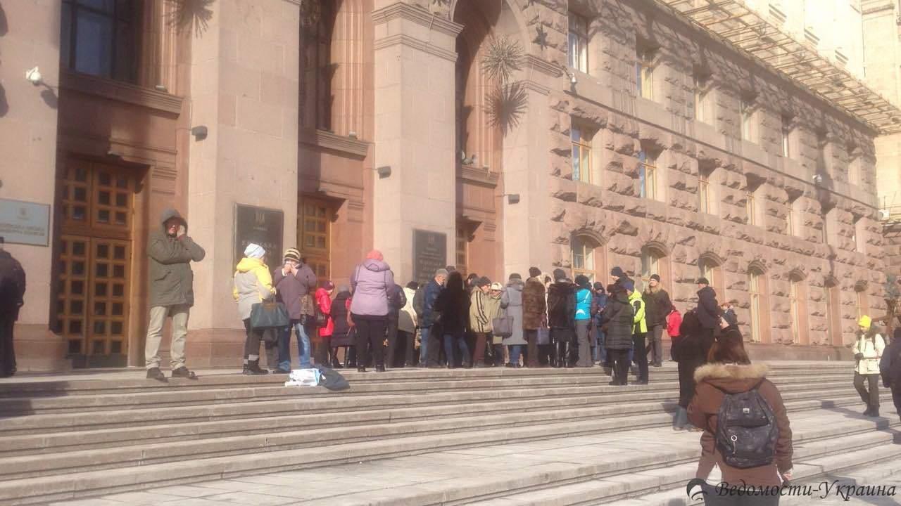 Обманутые вкладчики вышли на протестную акцию в Киеве (Фото)