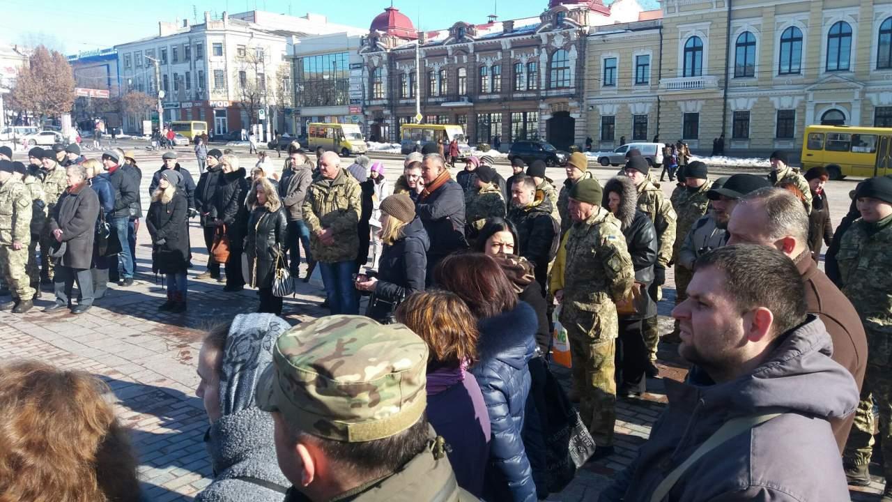 В Кропивницком родственники пропавших ато-шников требуют продолжить поиски военных (фото)