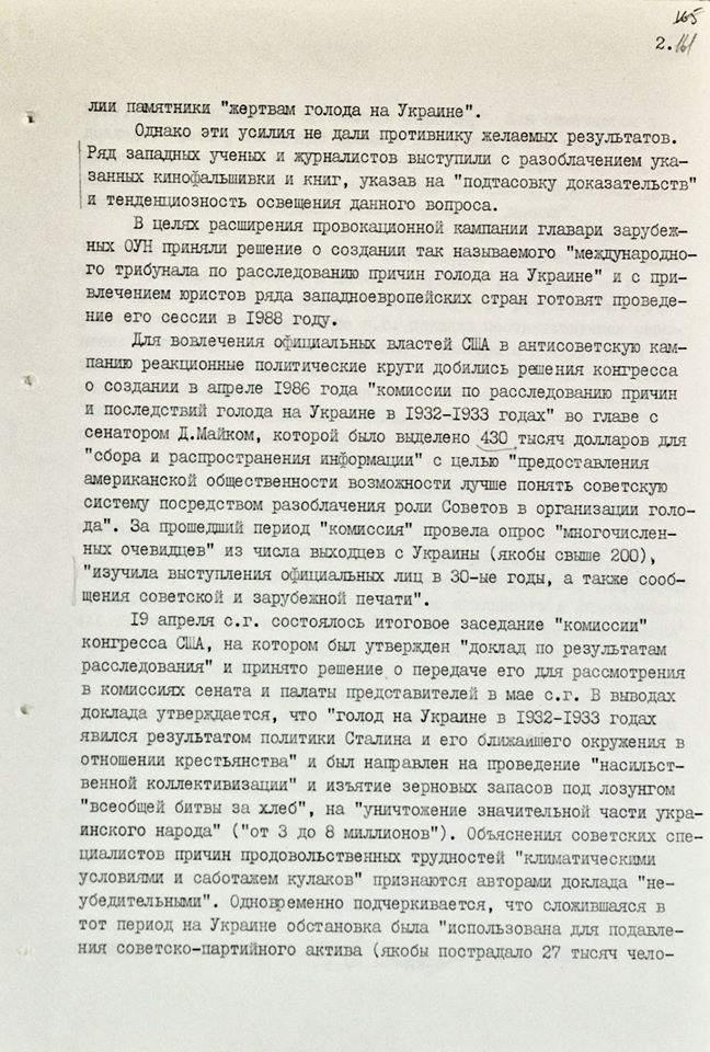 СБУ обнародовало архивы КГБ в доказательство «искусственности» Голодомора
