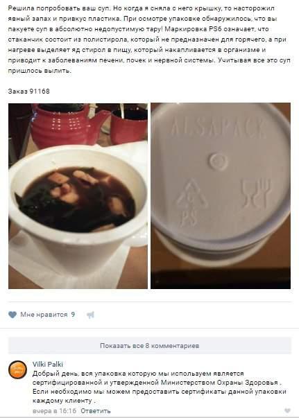 Одесские кафетерии реализуют доставку пищи в посуде, вредной для здоровья (фото)