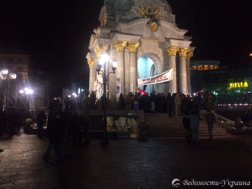 Ночной майдан в Киеве (фоторепортаж)
