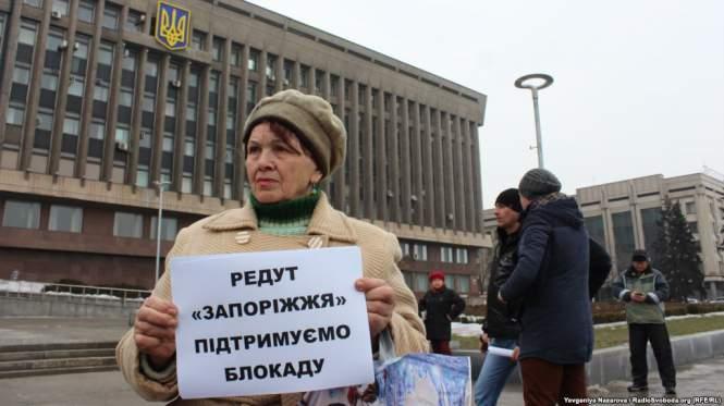 Запорожье поддержало блокаду Донбасса: на митингах лили «кровь» на уголь и детские игрушки