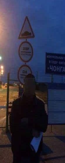 Запорожский чиновник присвоил три миллиона госсредств и рванул в оккупированный Крым (фото)