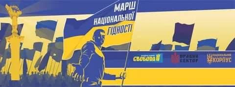 22 февраля в Киеве состоится