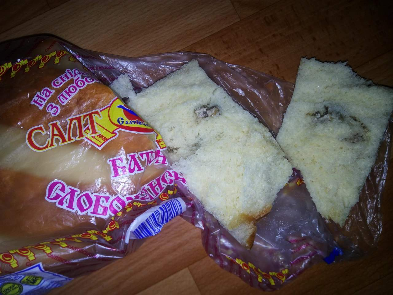 В Харькове продают хлеб с неприятным сюрпризом внутри (Фото)