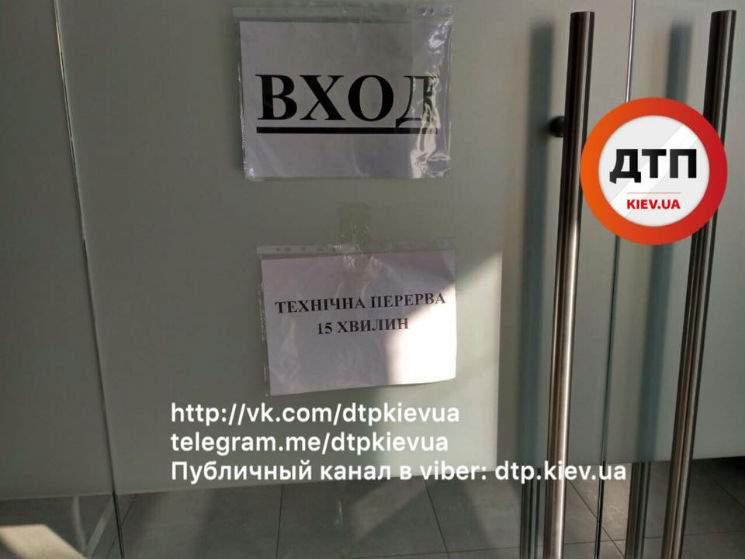 В Киеве совершено дерзкое ограбление банка