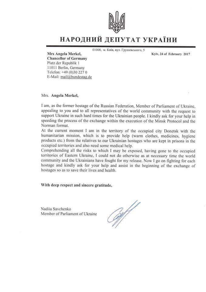 Савченко призвала ускорить процесс обмена военнопленными в рамках Минска