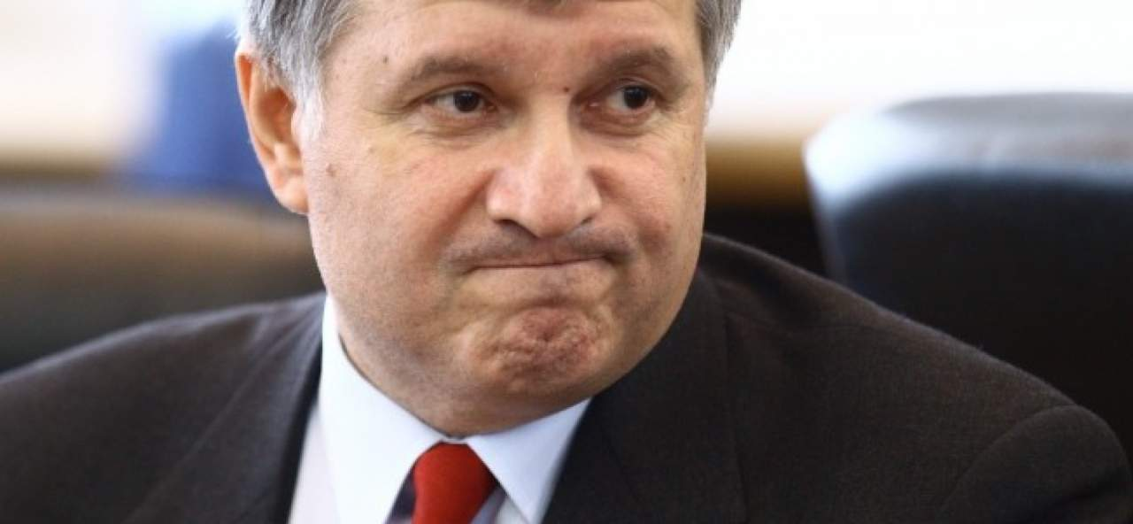 Аваков знает как вернуть Крым и Донбасс