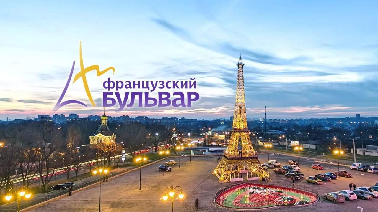 Харьковский Французский бульвар ночью (Видео)