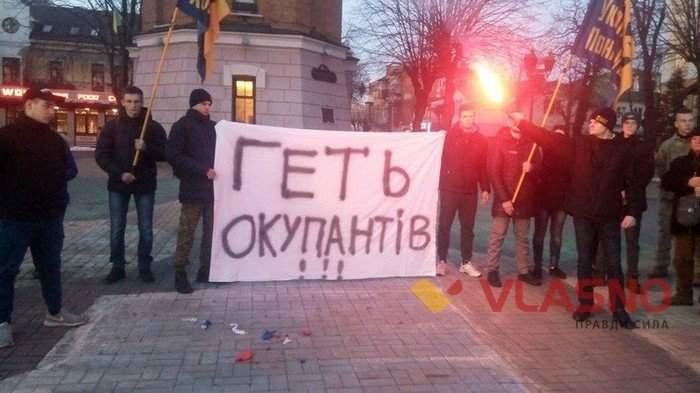 Винницкие активисты сожгли российский флаг на Европейской площади (Фото)
