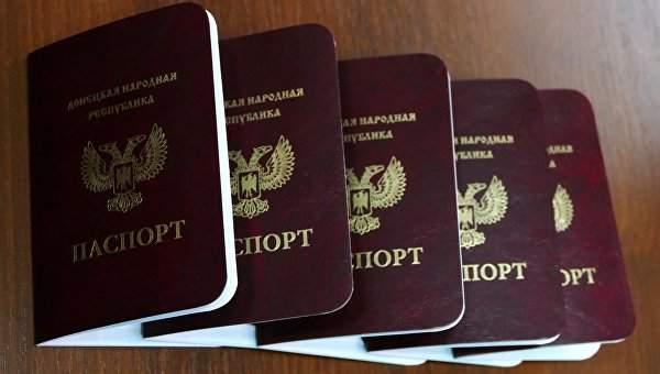В ООН высказались касательно признания Россией паспортов