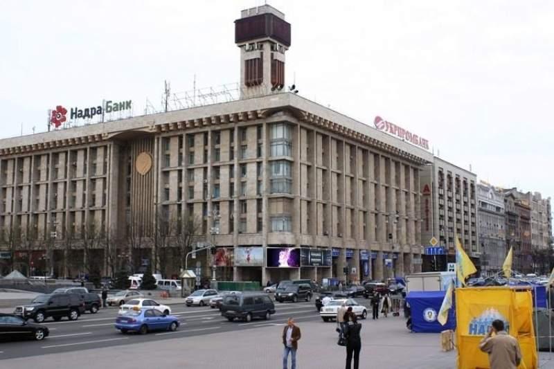 Дом профсоюзов Украины во время реконструкции с высоты птичьего полёта (видео)