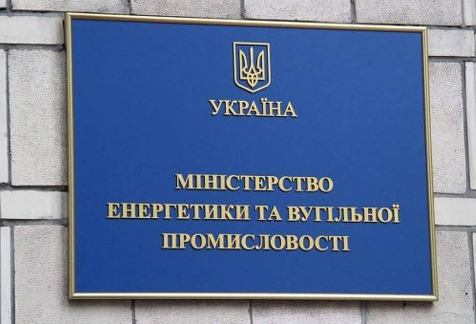 В Украине планируют закрывать шахты для увеличения добычи угля
