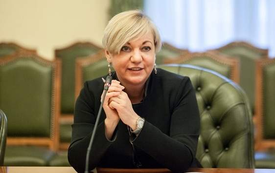 Глава НБУ рассказала, как влиятельный олигарх угрожал ей