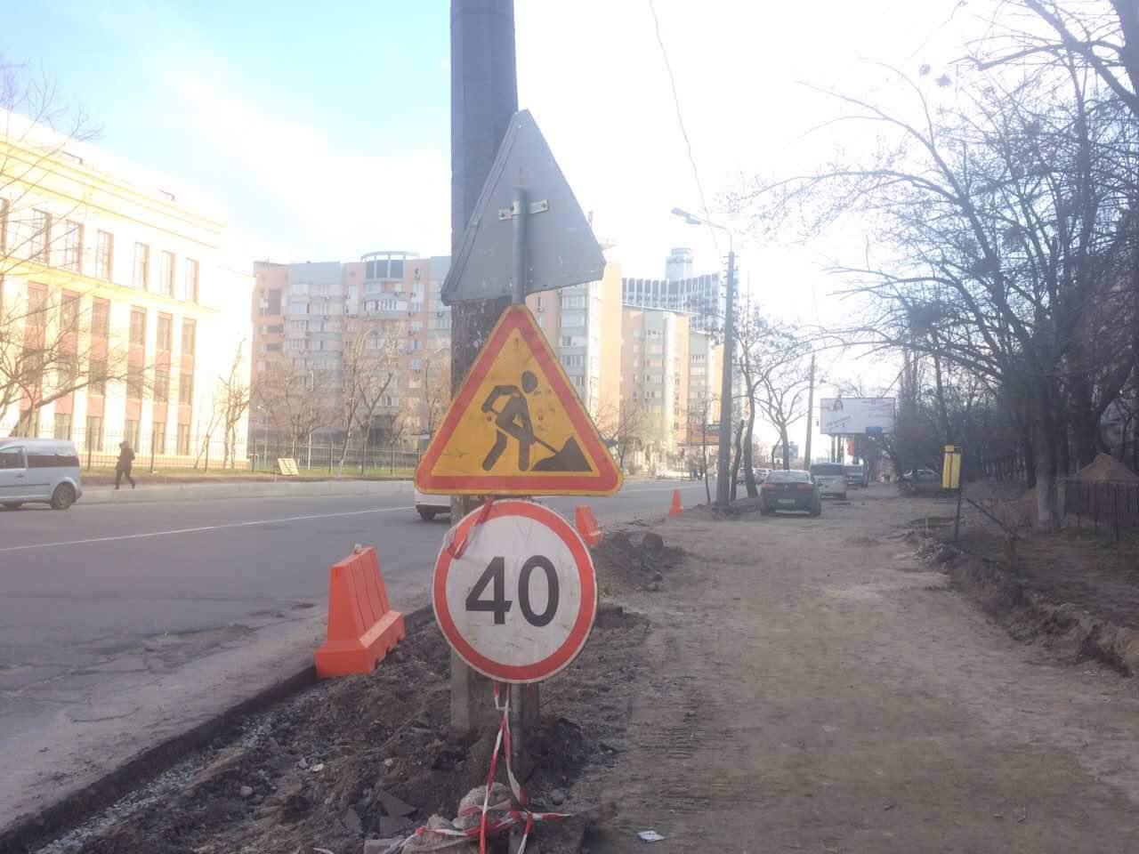 В Киеве левый берег Днепра тотально облагораживают к приёму гостей «Евровидения» (видео)