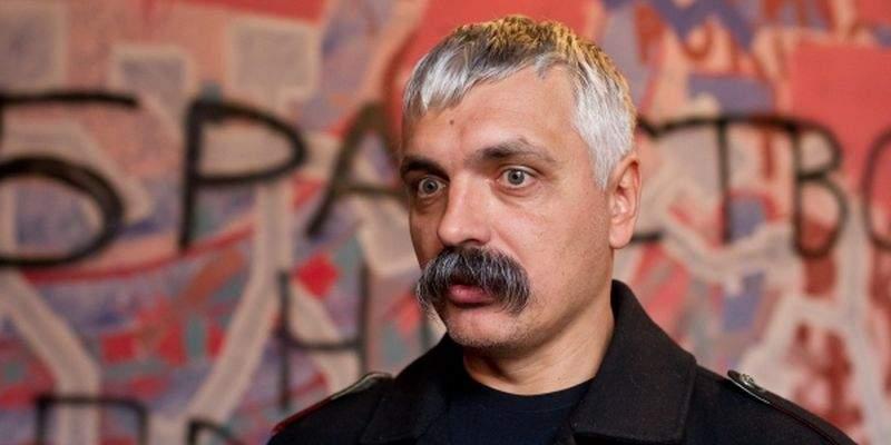 Корчинский поддержал ограничение гомосексуалистов в трудоустройстве (Видео)