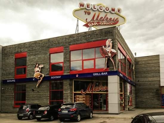 В Днепре неизвестные подожгли ресторан «Мелроуз»