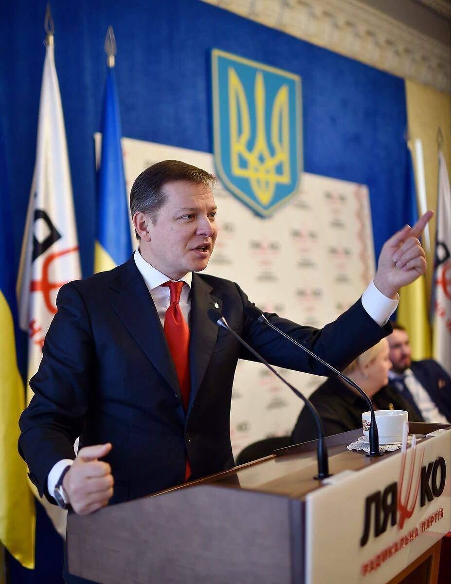 Ляшко назвал ситуацию в Авдеевке геноцидом 21 века и требует Гаагского трибунала для РФ