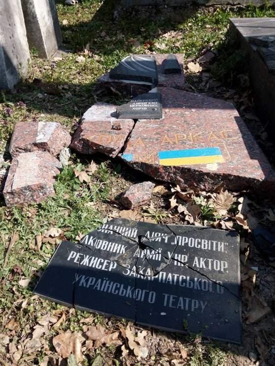 На Закарпатье неизвестные вандалы разгромили памятник полковнику армии УНР (фото)