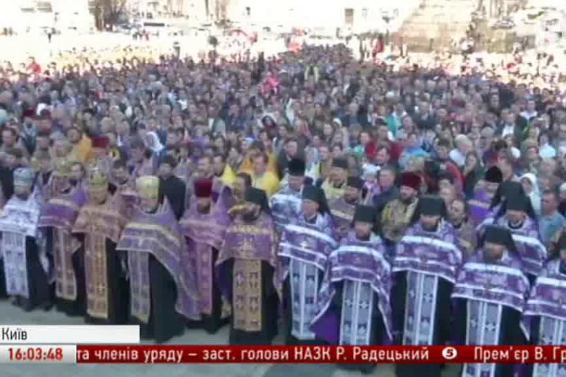 В Киеве толпа людей помолилась за свободу государства (Видео)