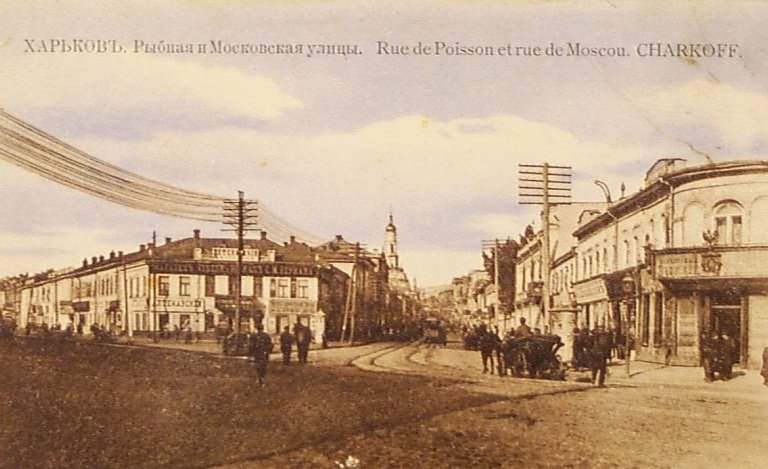 Редкие снимки старого Харькова (Фото)