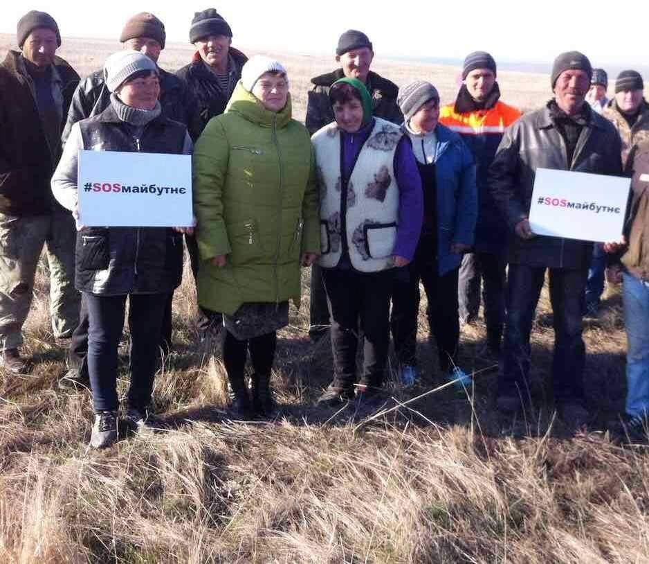 В Одессе уничтожают заповедную Тарутинскую степь (фото)