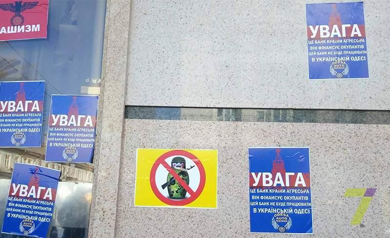 В Одессе прошел ряд митингов (Фото)