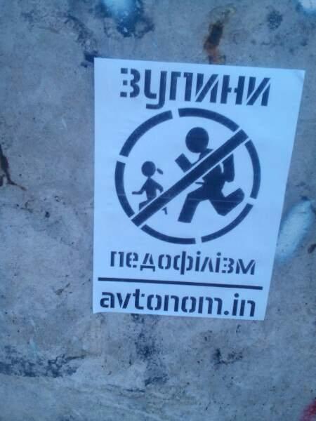 Против системы: автономные националисты Днепра проводят бумажную агитацию (фото)