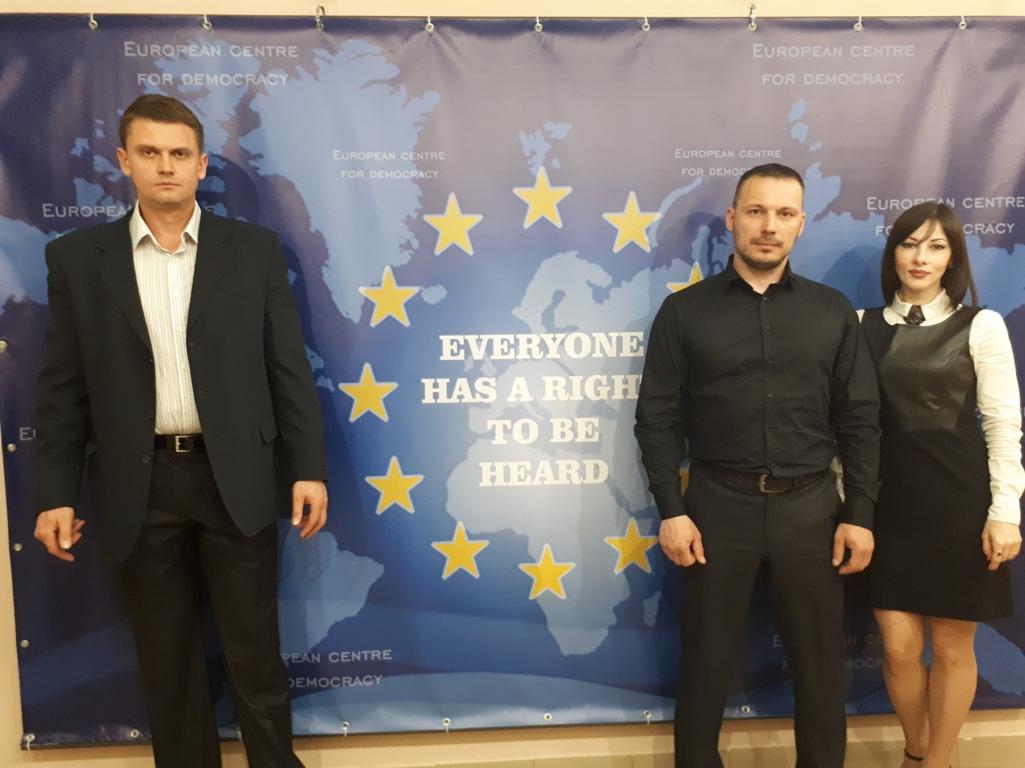 В Европе создали международную правовую организацию в которую вошли украинские общественные организации