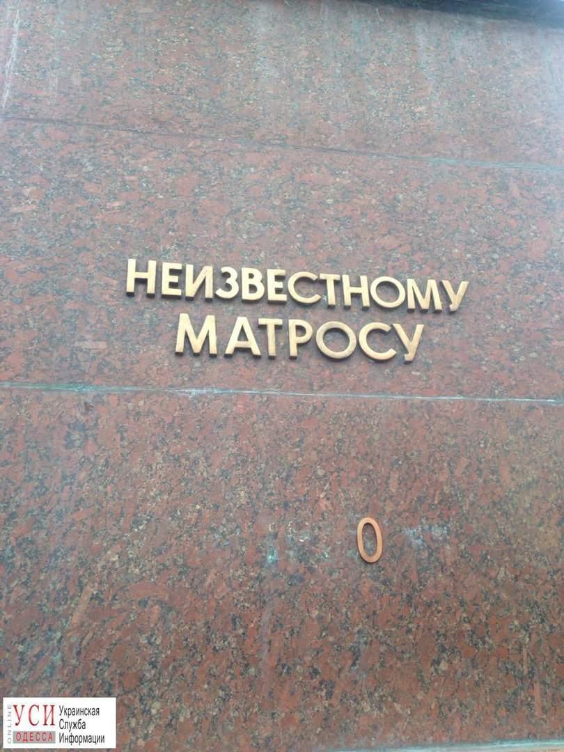 В Одессе вандалы поглумились над памятником
