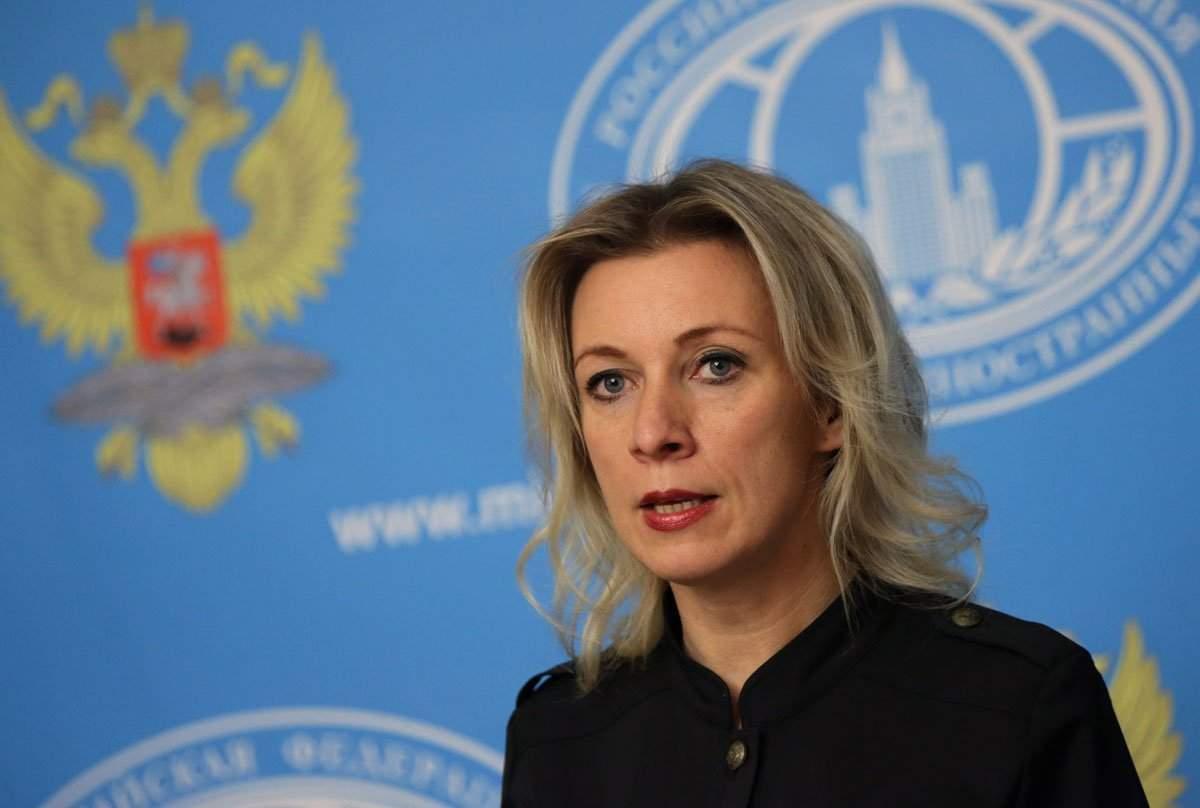 В российском МИДе поблагодарили Украину за сочувствие в связи с терактом в РФ