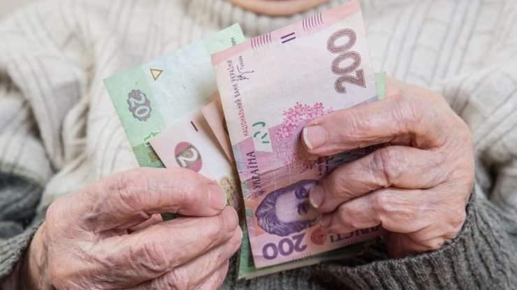 С первого мая повысится минимальная пенсия