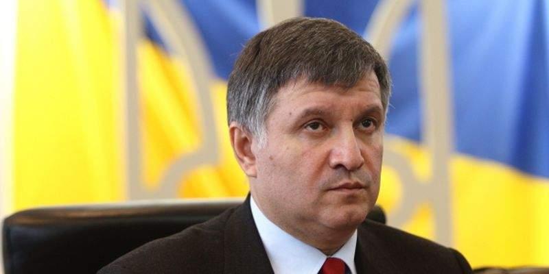 Аваков назвал пожар в Балаклее терактом со стороны РФ