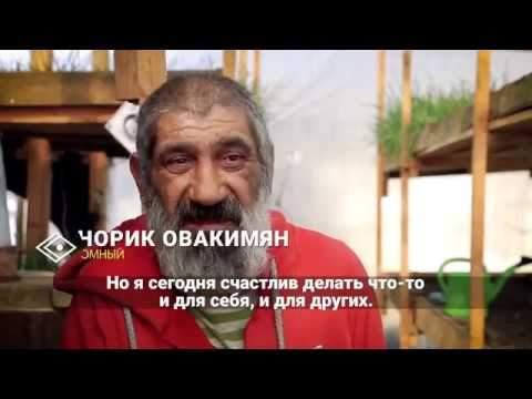 Удивительный львовский бездомный, который мечтает о здоровой украинской нации (Видео)