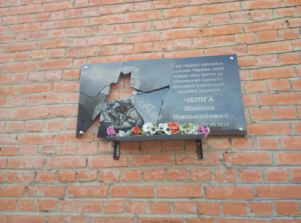 В Полтаве вандалы изуродовали мемориалы воинам АТО и разбили памятный знак Петлюре (фото)