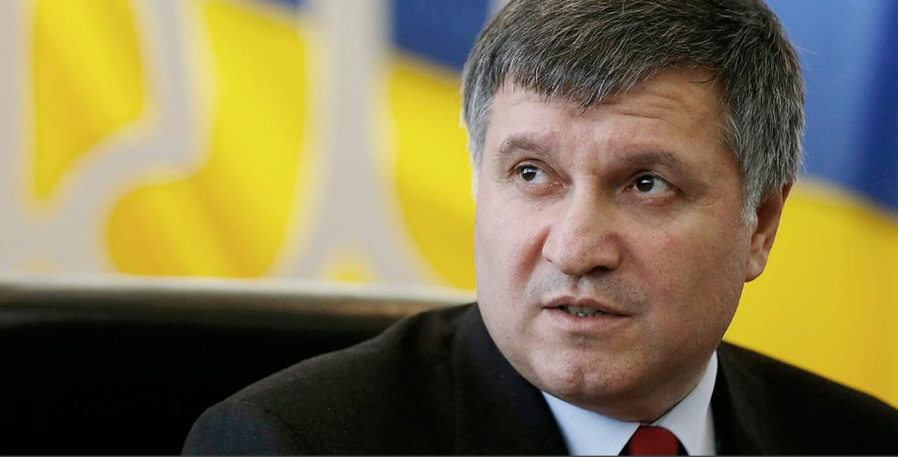 Аваков: