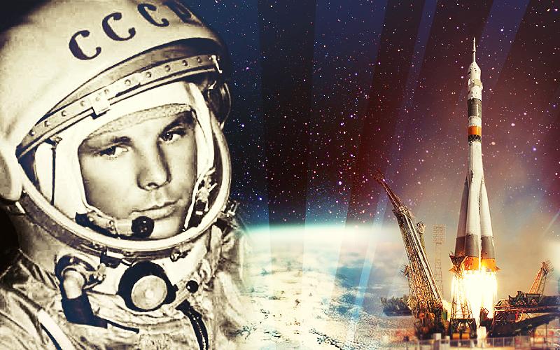 Мир празднует первый полет человека в космос