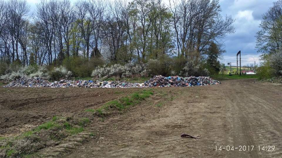 Во Львове без ведома жителей образовалось новое мусорная свалка (Фото)
