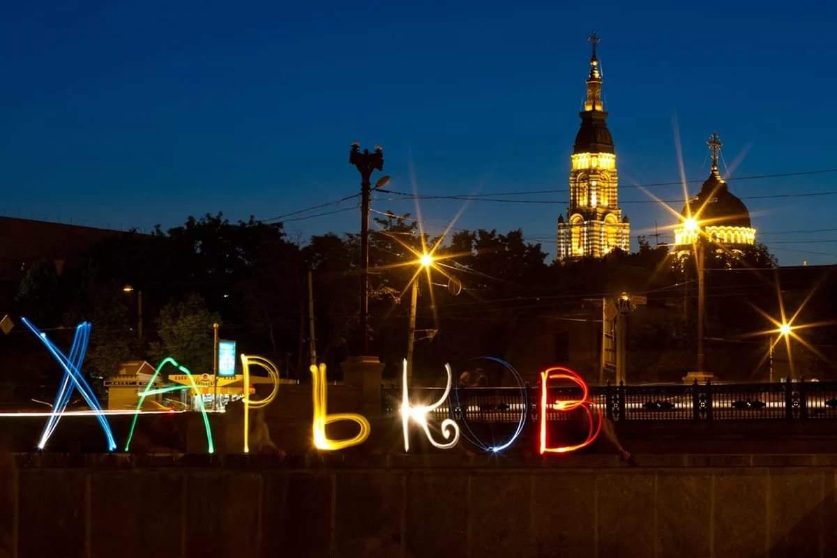 Вечерние огни магического Харькова с высоты птичьего полета (Видео)