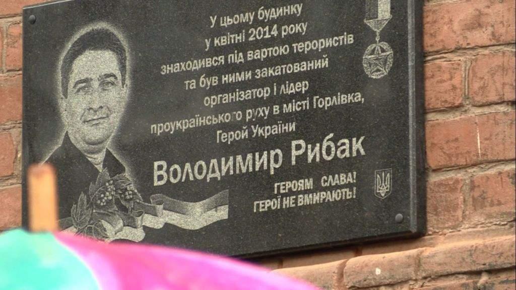 В память о патриоте: журналисты предлагают перенести  День украинского флага на 17 апреля (видео)