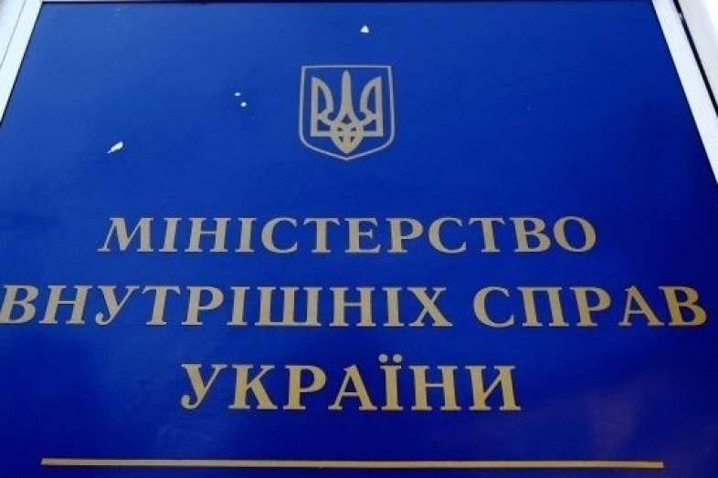 Жители Дарницкого района подали обращение в МВД с целью уволить с должности Начальника райотдела Чернышева (видео)