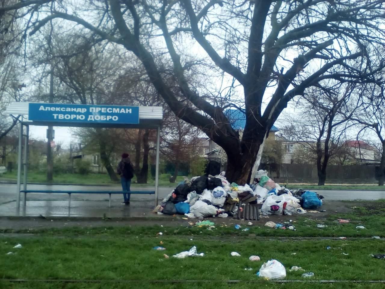 В Одесской области мусор не вывозят уже пол года